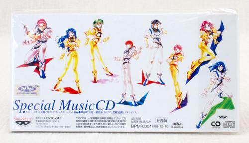 Super Robot Taisen Wars F Special Music 8cm CD(Novelty/Single CD) JAPAN GAME