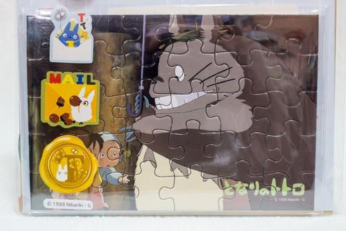 My Neighbor Totoro Letter Puzzle set Studio Ghibli JAPAN ANIME MANGA 1