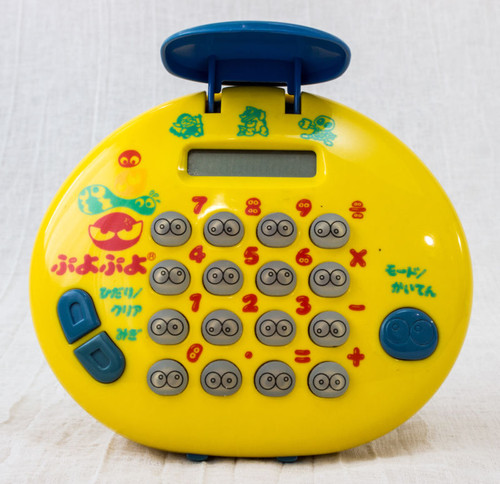 RARE! PUYO PUYO Calculator & Game Machine Toy Bandai 1995 JAPAN GAME ANIME