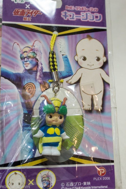 Set of 4 Kamen Rider Rose O'neill Kewpie Kewsion Strap JAPAN