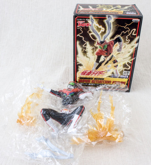 Kamen Rider Stronger Super Situation Figure Banpresto JAPAN
