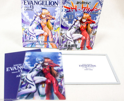 EVANGELION 13 Manga Comics Limited w/Booklet Card Postcard Book JAPAN ANIME