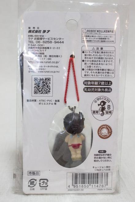 Inakappe Taisho Rose O'neill Kewpie Kewsion Strap JAPAN ANIME MANGA