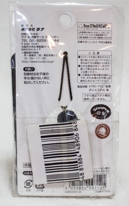 Warau Salesman Rose O'neill Kewpie Kewsion Strap JAPAN ANIME