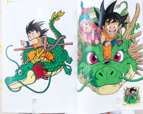 Dragon Ball Z GT Animation Illustration Collection Book Full-color JAPAN ANIME