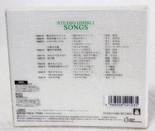 Studio Ghibli Songs Limited Package CD 16 Vocal Theme Songs TKCA71381 JAPAN