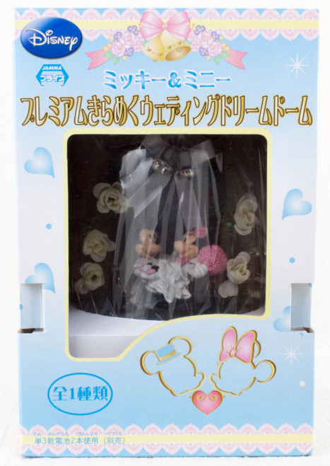 Disney Mickey & Minnie Mouse Twinkle Wedding Dream Dome Figure White Ver. JAPAN