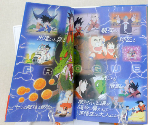 Dragon Ball Z TV Animation Perfect Character Battle Guide Book JAPAN ANIME MANGA