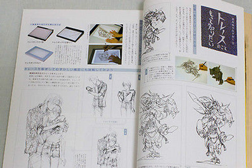 SHIKISAI OUKOKU 1997  How to Paint Color,Draw Manga Japnese Magazine JAPAN ANIME