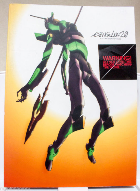 Evangelion 2.0 You Can (Not) Advance Movie Program Art Book JAPAN ANIME MANGA