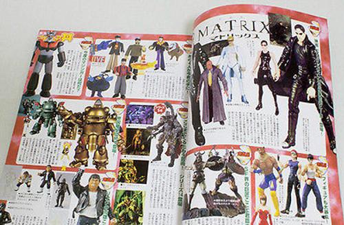 FIGURE OU #26 Anime Toy Japanese Magazine Book JAPAN ANIME TORO