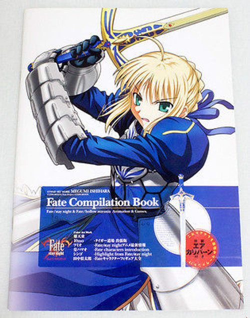FATE Compilation Book Type-Moon Art Material Fanbook JAPAN ANIME