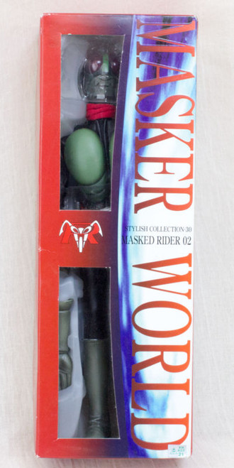 Kamen Rider 02 Stylish Collection Figure 30 Masker World Medicom Toy JAPAN