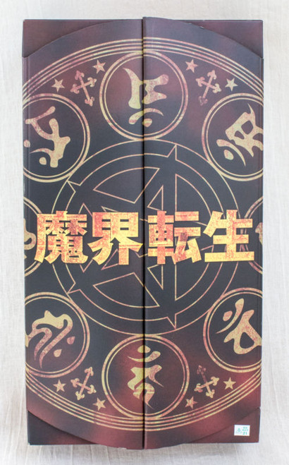 Makai Tensei Shiro Amakusa Yosuke Kubozuka Figure RAH Real Action Heroes JAPAN