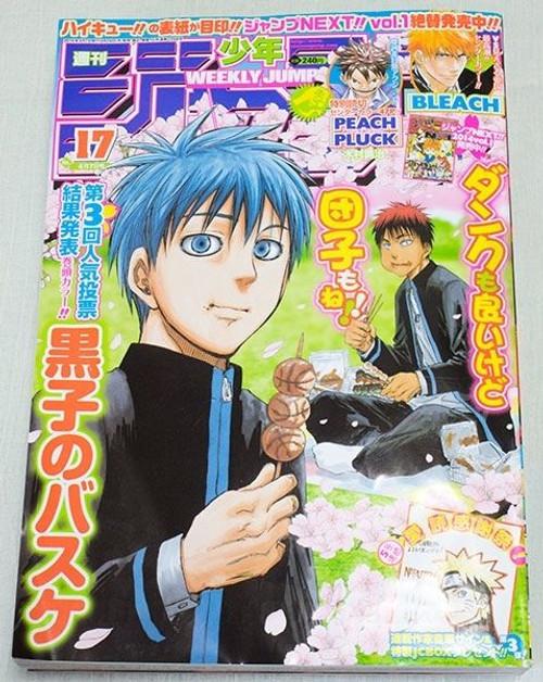 Shonen JUMP Japanese Weekly Magazine Vol.17 2014 JAPAN ANIME MANGA KUROKO NO