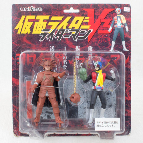 Kamen Rider Riderman VS Yoroi Gensui Figure Unifive JAPAN