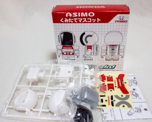HONDA Asimo Mascot Model Kit Figure Red Robot Android BANDAI JAPAN
