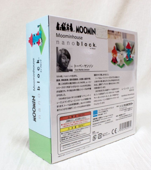 Moomin Moominhouse Kawada Nanoblock Nano Block MOM-042 JAPAN