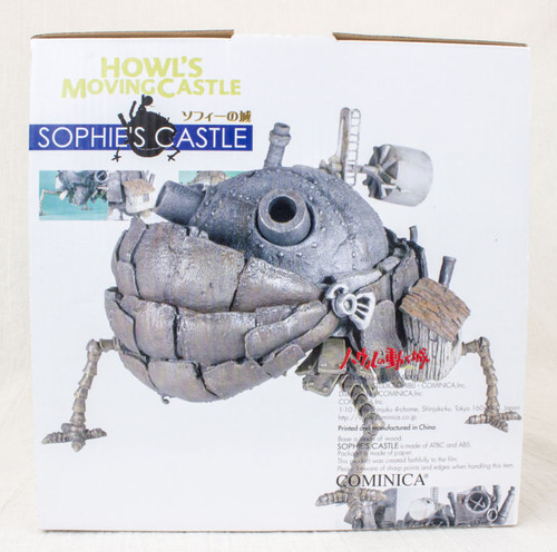 Howl's Moving Castle Sophie's Castle Figure Cominica Ghibli JAPAN ANIME HAYAO
