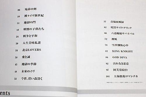 Ali Project Piano Solo Sheet Score Book Vol.2 JAPAN