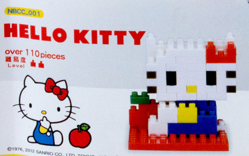 Hello Kitty NBCC-001 Kawada Nanoblock Nano Block JAPAN FIGURE