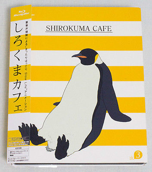 Shirokuma Cafe Vol.3 Animate limited Blu-lay&CD+Book Cover JAPAN ANIME