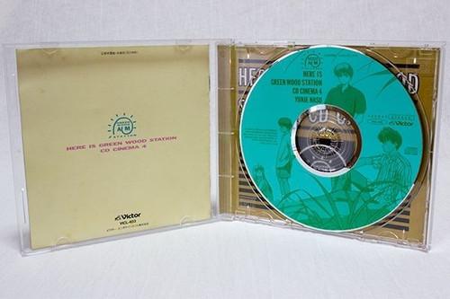 Here is Green Wood Station CD Cinema 4 Yukie Nasu JAPAN ANIME