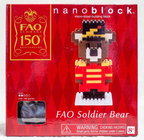 FAO Schwarz 150th Soldier Bear Kawada Nanoblock Nano Block JAPAN FIGURE