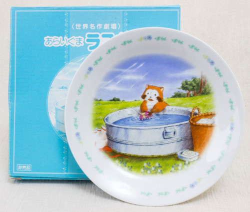 Rascal the Raccoon Picture Dish Washing Ver. JAPAN ANIME MANGA