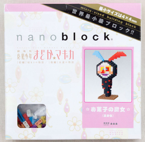 Puella Magi Magica Charlotte Sweet Witch Transformed Nanoblock KAWADA JAPAN