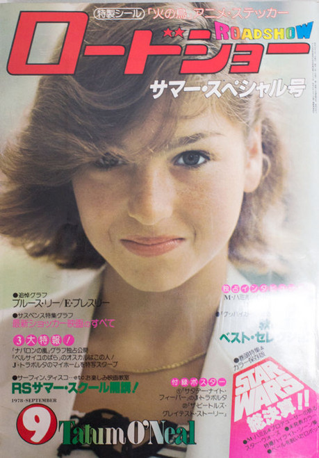ROADSHOW 09/1978 Japan Movie Magazine TASTUM O'NEAL/JODIE FOSTER/JOHN TRAVOLTA
