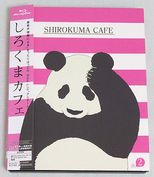 Shirokuma Cafe Vol.2 Animate limited Blu-lay&CD+Coaster JAPAN ANIME