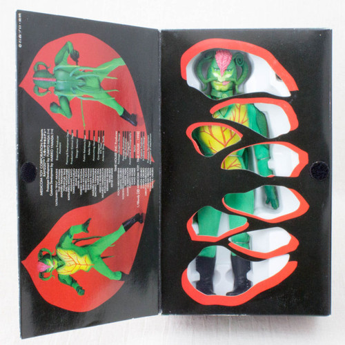 Kamen Rider Sarracenian RAH-220 Real Action Heroes Figure [15] Medicom JAPAN