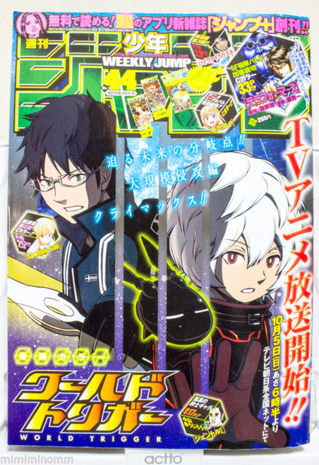 Shonen JUMP Japanese Weekly Magazine Vol.44 2014 JAPAN ANIME WORLD TRIGGER