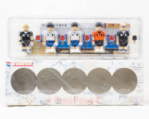 Ping Pong Matsumoto Taiyo Japanese Movie Figure Kubrick Set Medicom Toy JAPAN