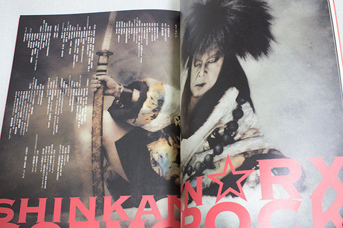 Gekidan Shinkansen RX Goemon Rock Japanese Musical Program Photo Art Book JAPAN