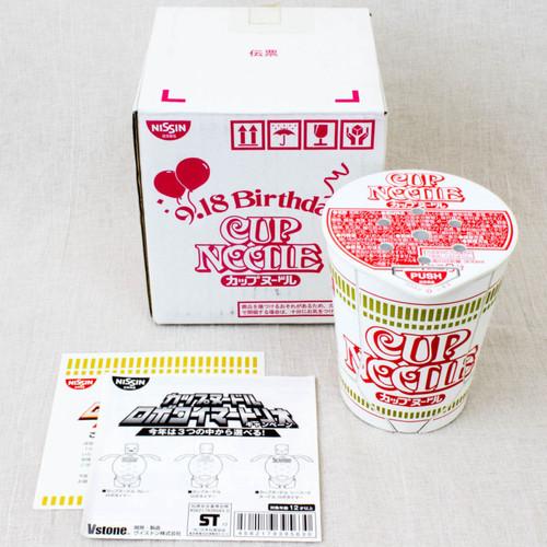 Nissin Cup Noodle Talking Action Robot Timer Normal Ver. JAPAN FIGURE TOY