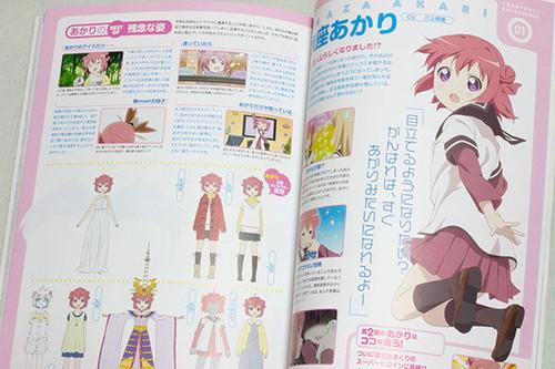 Yuru Yuri TV Animation Official Fan Book illustration Art JAPAN ANIME MANGA