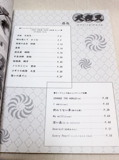 RARE! Inuyasha Piano Solo Score Music Sheet Book JAPAN ANIME MANGA