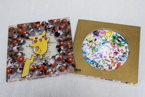 Pokemon Best Collection CD TGCS-570 JAPAN ANIME MANGA PIKACHU