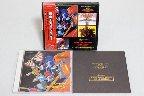 GaoGaiGar Special Drama CD Vol.2 JAPAN ANIME ROBOT