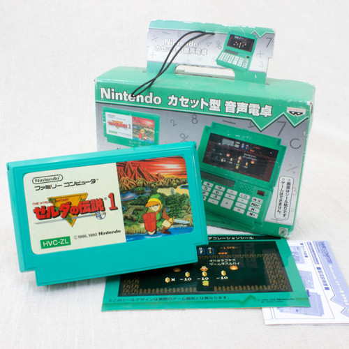 Nintendo NES Famicom Type Sound Calculator Legend of Zelda JAPAN GAME