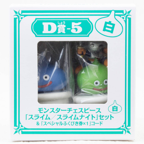 Dragon Quest Monster Chess Piece Figure Slime & Slime Knight SQUARE ENIX JAPAN