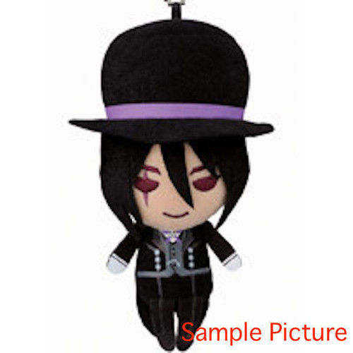 Kuroshitsuji Book of Circus Sebastian Mini Plush Doll w/ Ballchain JAPAN ANIME