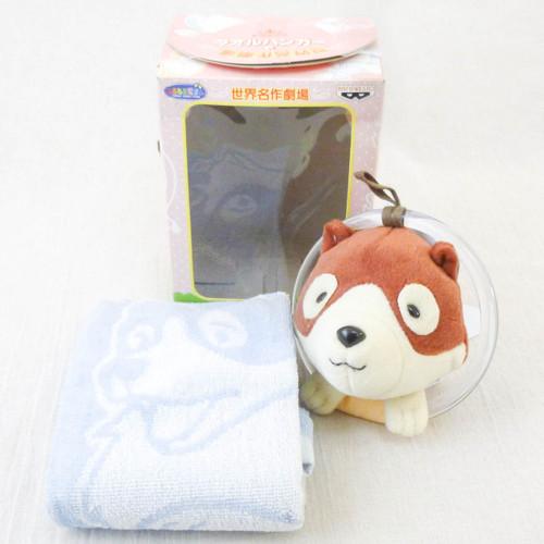 A Dog of Flanders Patrash Towel Hunger & Towel Set JAPAN ANIME MANGA