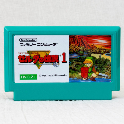 Legend of Zelda Nintendo Famicom Cassette Type Case JAPAN