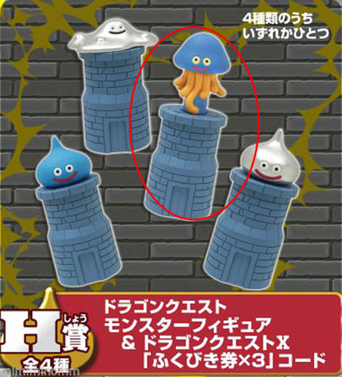 Dragon Quest Monster Figure Heal Slime on Tower SQUARE ENIX JAPAN ANIME GAME