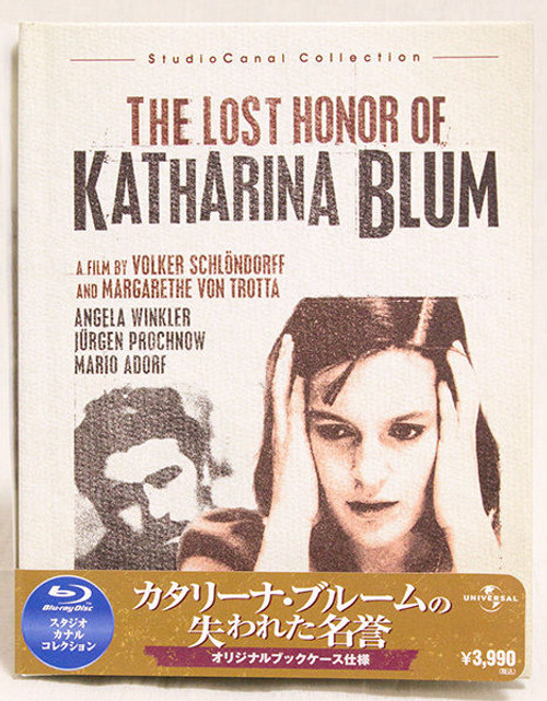 The Lost Honor of Katharina Blum JAPAN Blu-Ray Disc w/OBI