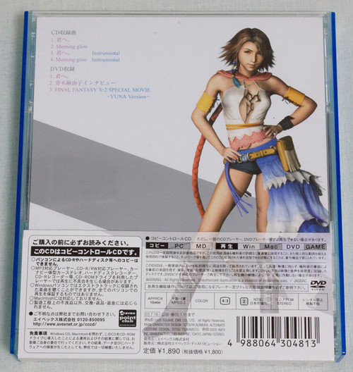 Set of 3 Final Fantasy X-2 Vocal Collection RIKKU YUNA PAINE JAPAN CD+DVD FF