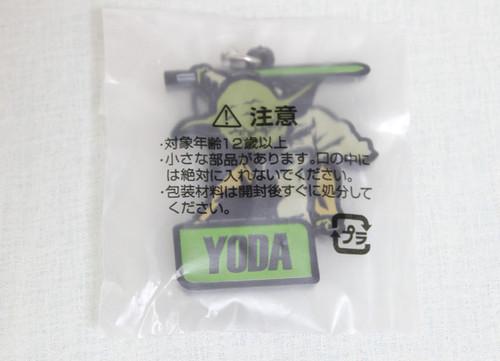 STAR WARS YODA Glico 2013 Japan Limited Rubber Phone Strap SF OMAKE